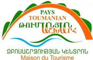 LogoToumanianTour