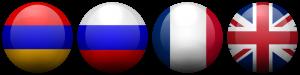 tufenkian 2